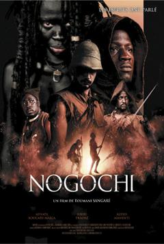 NOGOCHI cover